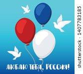 tricolor  white  blue  red... | Shutterstock .eps vector #1407783185