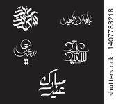eid mubarak arabic calligraphy... | Shutterstock .eps vector #1407783218