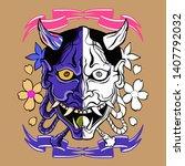 japanese tattoo design....   Shutterstock .eps vector #1407792032