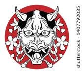 japanese tattoo design....   Shutterstock .eps vector #1407792035