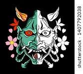 japanese tattoo design....   Shutterstock .eps vector #1407792038