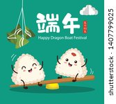 cute rice dumplings character... | Shutterstock .eps vector #1407799025
