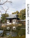 kodai ji temple  kyoto  japan