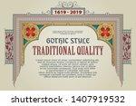 template advertisements  flyer  ...   Shutterstock .eps vector #1407919532
