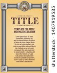template advertisements  flyer  ...   Shutterstock .eps vector #1407919535