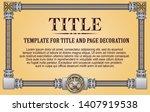 template advertisements  flyer  ...   Shutterstock .eps vector #1407919538