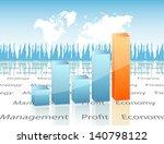 business card | Shutterstock . vector #140798122