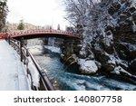Red Sacred Bridge Shinkyo In...