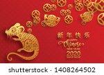 happy chinese new year 2020 rat ... | Shutterstock .eps vector #1408264502