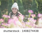 portrait of happy asian young... | Shutterstock . vector #1408274438