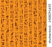 vector seamless retro pattern ...   Shutterstock .eps vector #1408291655