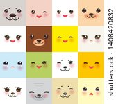 Stock vector kawaii funny muzzle set bear cat dog hare seal animal faces collection with pink cheeks and 1408420832