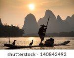 Boat With Cormorants Birds ...