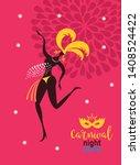 traditional brazilian carnival  ... | Shutterstock . vector #1408524422