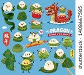vintage chinese rice dumplings... | Shutterstock .eps vector #1408667585