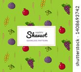 shavuot jewish holiday seamless ... | Shutterstock .eps vector #1408693742