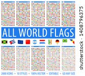 all world flags   set of... | Shutterstock .eps vector #1408796375