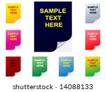 vector paper curl with sample... | Shutterstock .eps vector #14088133