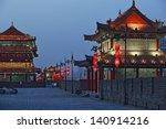 Night Scene At Xian City Wall...