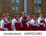kazan  tatarstan   russia   05... | Shutterstock . vector #1409521982