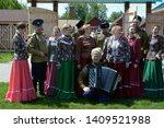 kazan  tatarstan   russia   05... | Shutterstock . vector #1409521988