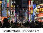 tokyo  japan   feb 2019  ...   Shutterstock . vector #1409584175