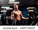 hard working well built... | Shutterstock . vector #1409716025