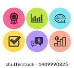 payment received  creativity... | Shutterstock .eps vector #1409990825
