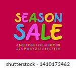 vector bright banner season... | Shutterstock .eps vector #1410173462