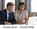 female asian bank manager... | Shutterstock . vector #1410207008
