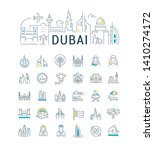 vector illustration with a... | Shutterstock .eps vector #1410274172