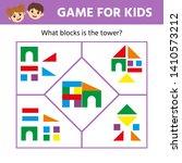 educational game for children.... | Shutterstock .eps vector #1410573212
