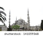 The Blue Mosque In Istanbul ...