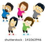 adults exercising   jpeg | Shutterstock . vector #141063946