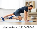 sport  fitness and healthy... | Shutterstock . vector #1410668642