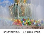 moscow  russia  may 19  2019.... | Shutterstock . vector #1410814985