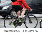 anonymous people on bikes | Shutterstock . vector #141089176