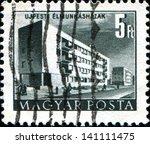 hungary   circa 1952  a stamp... | Shutterstock . vector #141111475