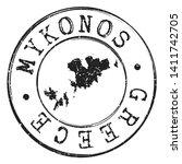 mykonos greece stamp postal.... | Shutterstock .eps vector #1411742705
