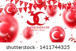 banner of 30 august victory day ... | Shutterstock .eps vector #1411744325