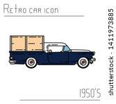 color vector icon american... | Shutterstock .eps vector #1411973885