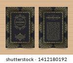 invitation card vector design   ... | Shutterstock .eps vector #1412180192