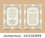 invitation card vector design   ...   Shutterstock .eps vector #1412182898