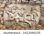 Stock photo emboss d stone carving seven running horses on decorative textured wall background d wallpaper 1412444135