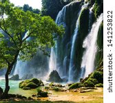 Ban Gioc   Detian Waterfall In...