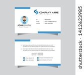 modern horizontal id card... | Shutterstock .eps vector #1412623985