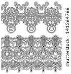 collection of black and white... | Shutterstock .eps vector #141264766