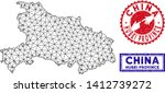 Carcass polygonal Hubei Province map and grunge seal stamps. Abstract lines and circle dots form Hubei Province map vector model. Round red stamp with connecting hands.