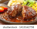 Japanese Salisbury Steak With...