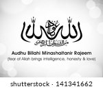 arabic islamic calligraphy of... | Shutterstock .eps vector #141341662